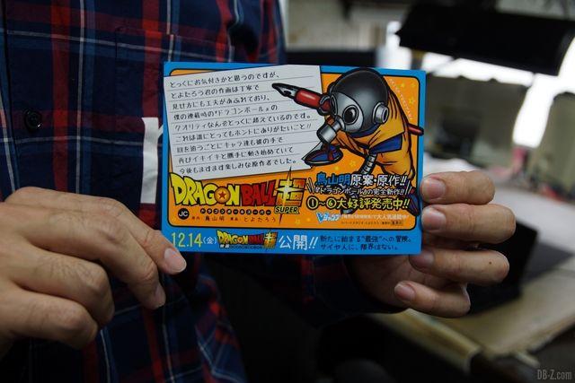 Tham quan nơi làm việc của họa sĩ vẽ manga Dragon Ball Super được Akira Toriyama chọn mặt gửi vàng - Ảnh 6.