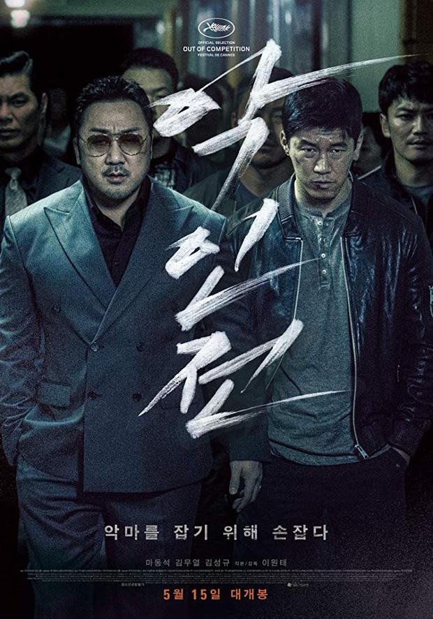 5 ông trùm xã hội đen khuynh đảo điện ảnh Hàn: Từ trùm đa cấp tỉ đô Lee Byung Hun tới tay buôn vũ khí khét tiếng Hyun Bin đều có đủ - Ảnh 2.