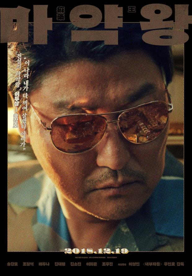 5 ông trùm xã hội đen khuynh đảo điện ảnh Hàn: Từ trùm đa cấp tỉ đô Lee Byung Hun tới tay buôn vũ khí khét tiếng Hyun Bin đều có đủ - Ảnh 4.