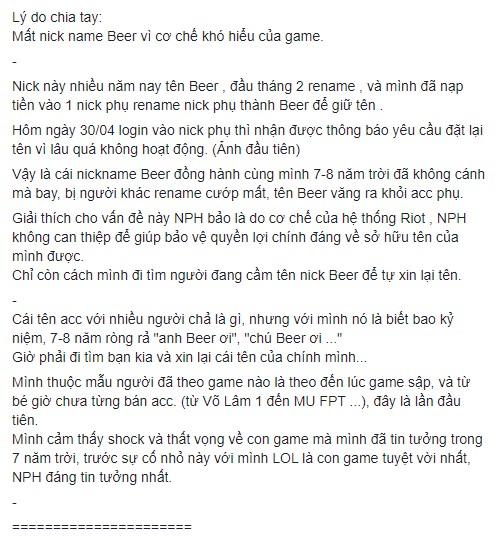 Nạp cả tỉ đồng, chủ tài khoản LMHT khủng bậc nhất Việt Nam bất ngờ tuyên bố nghỉ game vì bị mất tên ingame - Ảnh 4.