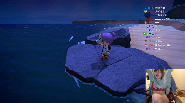 Cay cú vì thua game, nữ streamer xinh đẹp nhảy cẫng lên tiếc nuối, vô tình để lộ áo ngực ngay trên sóng - Ảnh 3.