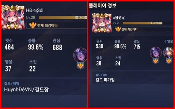 Liên Quân Mobile: Game thủ Việt buff ELO phá nát Rank Hàn tìm cách chối tội với chiêu trò quen thuộc - Ảnh 2.