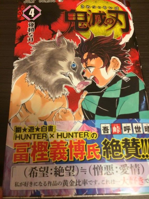 Tác giả One Punch Man khen nức nở Kimetsu no Yaiba, cảm ơn vì đã góp công lớn cho nền truyện tranh Nhật Bản - Ảnh 3.