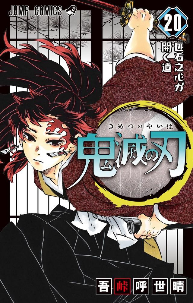 Tác giả One Punch Man khen nức nở Kimetsu no Yaiba, cảm ơn vì đã góp công lớn cho nền truyện tranh Nhật Bản - Ảnh 4.