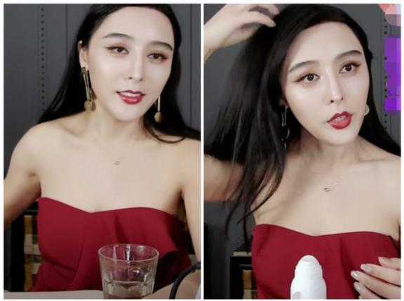 Hot girl bán hàng online chỉnh sửa nhan sắc giống Phạm Băng Băng để dễ bề trục lợi - Ảnh 3.