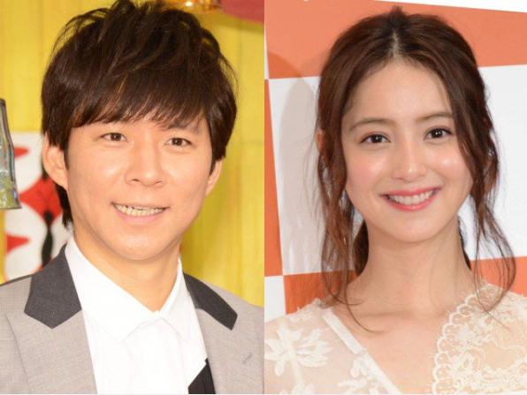 Chồng của Đệ nhất mỹ nhân Nhật Bản bị bóc mẽ hành vi ngoại tình với rất nhiều cô gái - Ảnh 2.
