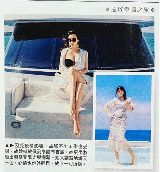 Ngắm vẻ đẹp mặn mà của cô đào từng được Trùm Playboy Hong Kong hết mực ưu ái - Ảnh 10.