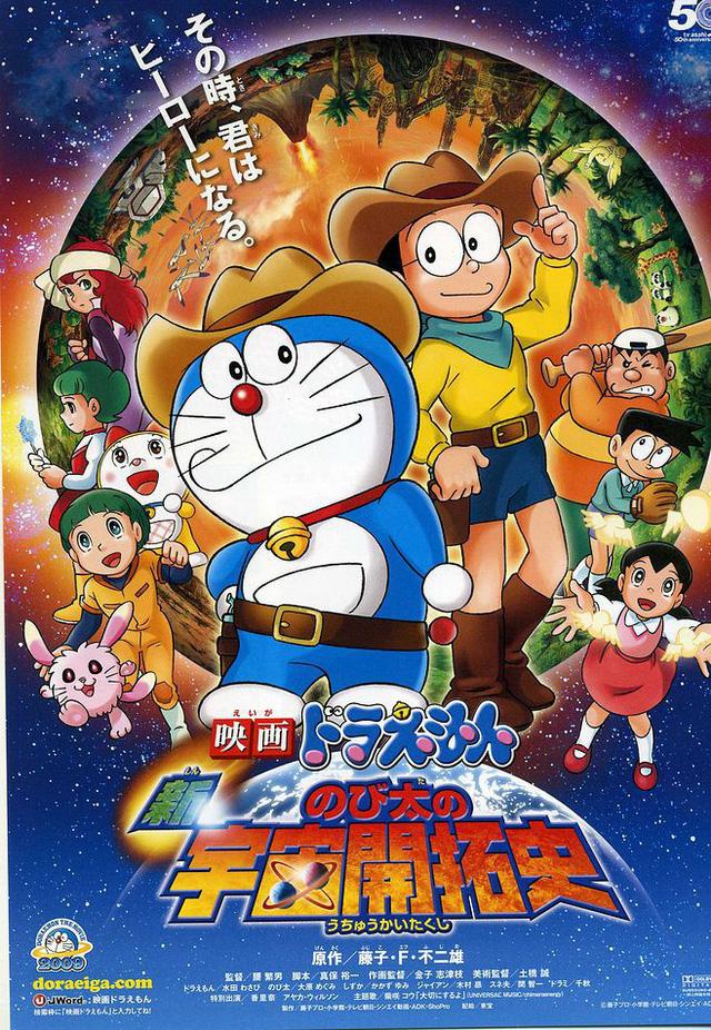 Truyện dài Doraemon luôn là những cuộc phiêu lưu thú vị, gay cấn và luôn được fan hâm mộ yêu thích.