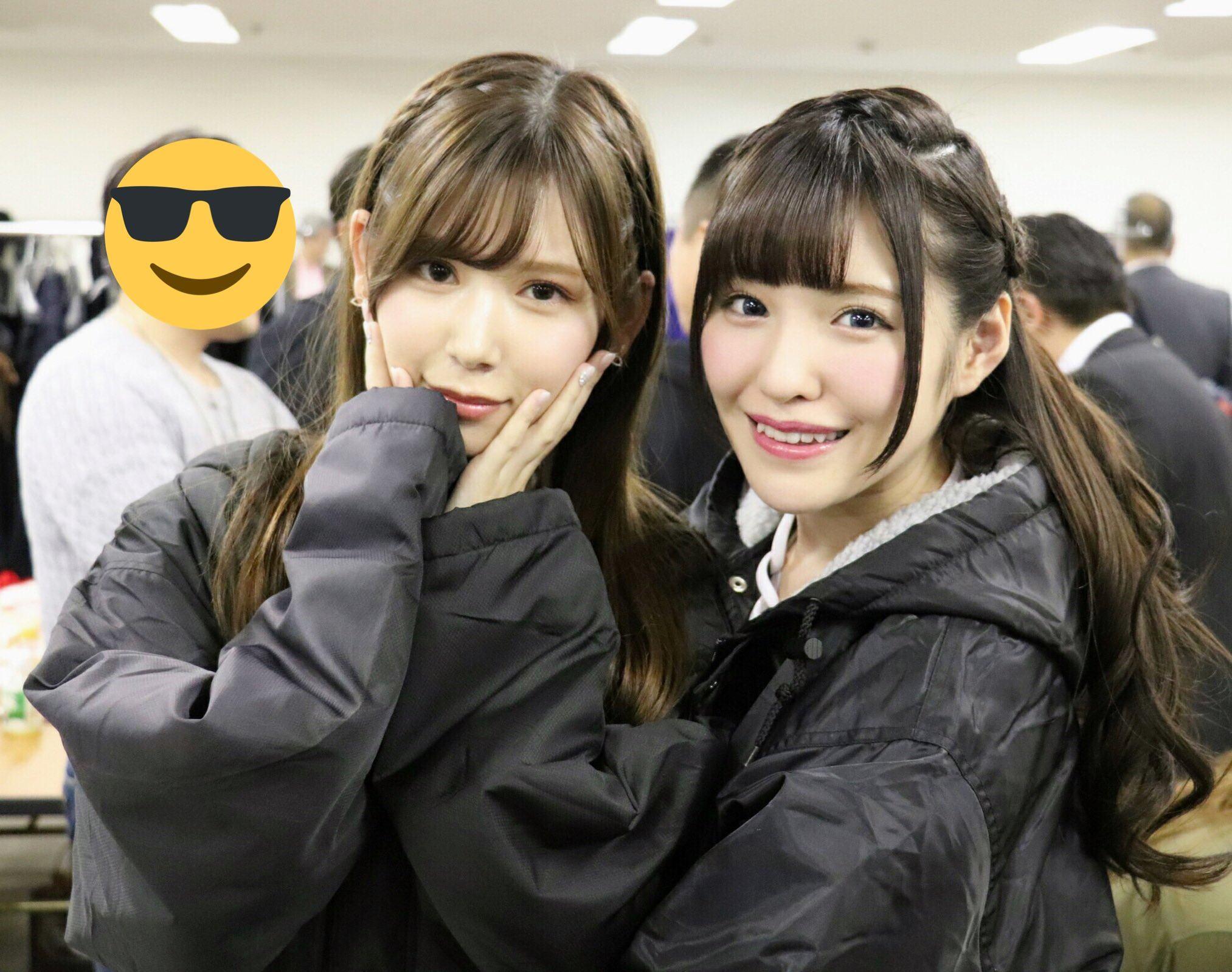 Arina Hashimoto Akari Tsumugi Cặp Bạn Than Xinh đẹp Nhất Lang Phim 18 Nhật Bản