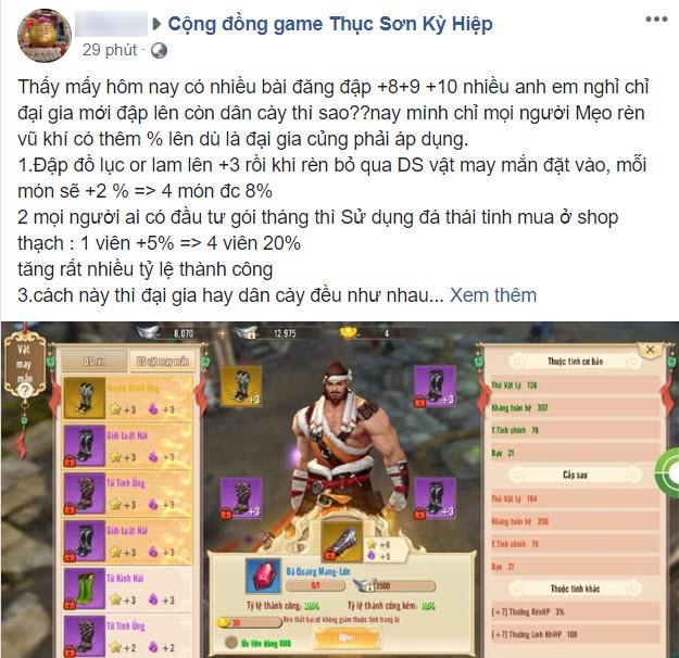 6 lý do giúp Thục Sơn Kỳ Hiệp Mobile sở hữu cho mình cõi trời riêng tại thị trường game mobile Việt Nam - Ảnh 2.