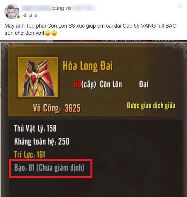 6 lý do giúp Thục Sơn Kỳ Hiệp Mobile sở hữu cho mình cõi trời riêng tại thị trường game mobile Việt Nam - Ảnh 11.