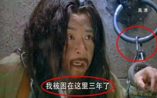 Rổ sạn hài tắt thở phim Hoa ngữ: Điện thoại, giày thể thao bất ngờ xuyên không về thời cổ trang - Ảnh 15.