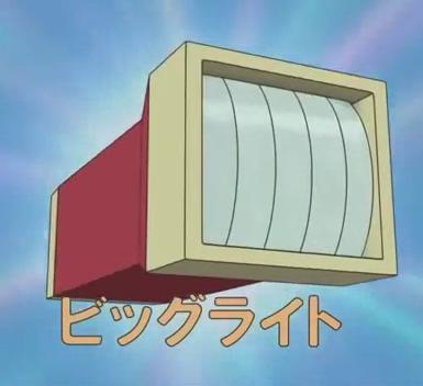 Vì sao đèn pin luôn là bảo bối hữu dụng bậc nhất của Doraemon? - Ảnh 3.