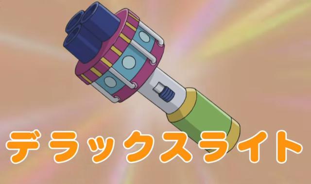 Vì sao đèn pin luôn là bảo bối hữu dụng bậc nhất của Doraemon? - Ảnh 6.