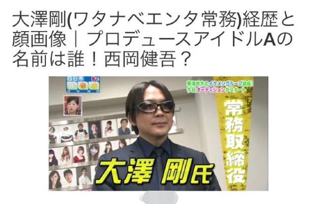 Scandal chấn động: Diện mạo giống con gái, nam idol Nhật Bản bị quản lý cưỡng bức - Ảnh 2.