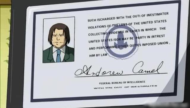 Những lỗi chính tả khó hiểu & hài hước trong thám tử Conan - Ảnh 4.