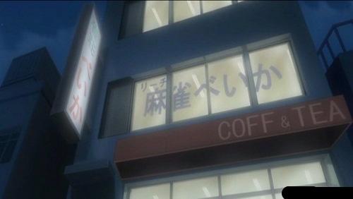 Những lỗi chính tả khó hiểu & hài hước trong thám tử Conan - Ảnh 5.