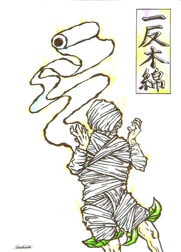 Những ma quỷ tấu hài trong thần thoại Nhật Bản: Lúc mắt mọc dưới mông, lúc lại cười không dứt - Ảnh 2.