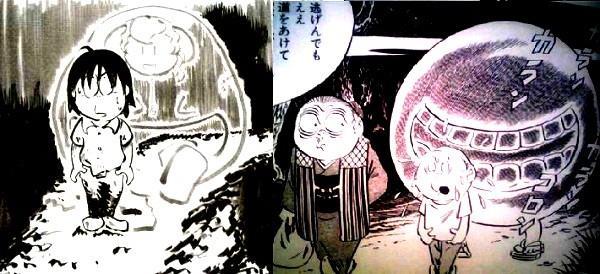 Những ma quỷ tấu hài trong thần thoại Nhật Bản: Lúc mắt mọc dưới mông, lúc lại cười không dứt - Ảnh 6.
