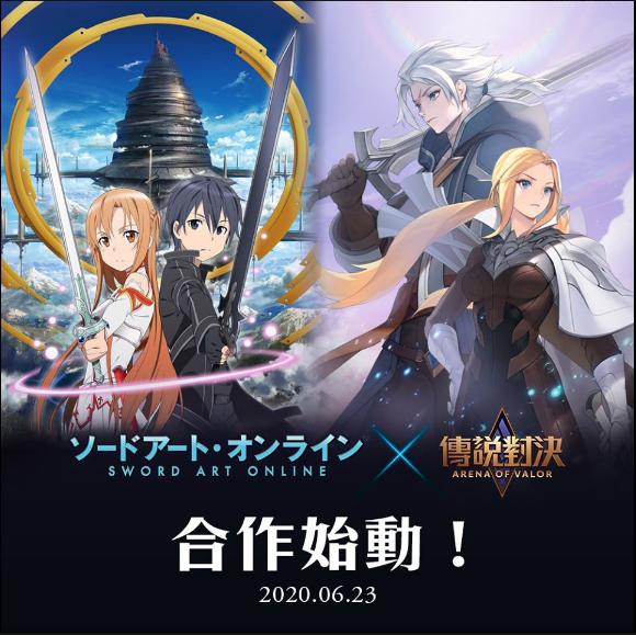 Liên Quân Mobile hợp tác Sword Art Online: Kirito và Asuna sở hữu kỹ năng của Allain và Butterfly - Ảnh 2.