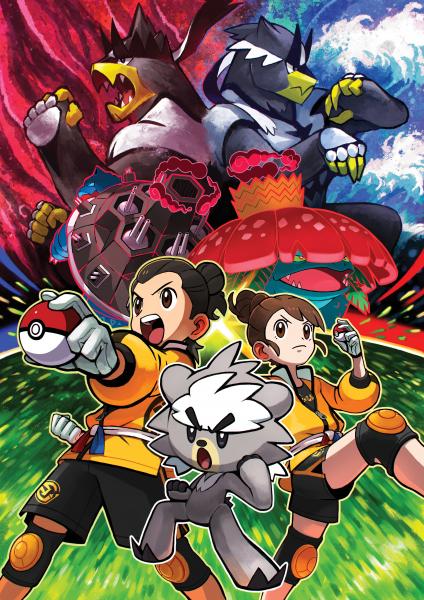 Pokemon Sword & Shield trình làng 2 bản mở rộng mới, game thủ sắp được chạm trán huyền thoại trở lại! - Ảnh 1.