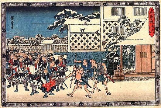 47 lãng nhân: Truyền thuyết bât diệt về những huyền thoại samurai Nhật Bản - Ảnh 1.