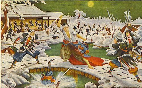 47 lãng nhân: Truyền thuyết bât diệt về những huyền thoại samurai Nhật Bản - Ảnh 3.