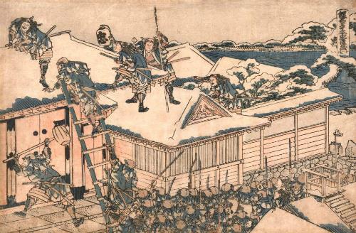 47 lãng nhân: Truyền thuyết bât diệt về những huyền thoại samurai Nhật Bản - Ảnh 4.