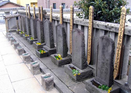 47 lãng nhân: Truyền thuyết bât diệt về những huyền thoại samurai Nhật Bản - Ảnh 6.