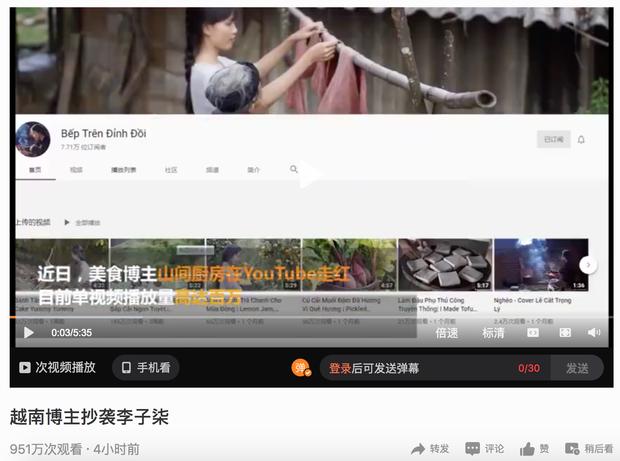Cộng đồng mạng Trung Quốc dậy sóng trước kênh Youtube Việt nghi bắt chước Lý Tiểu Thất, lọt hẳn top 1 tìm kiếm trên Weibo - Ảnh 1.