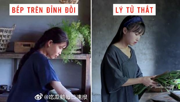 Giữa lùm xùm đạo nhái bị netizen Trung lên án, chủ nhân kênh Bếp Trên Đỉnh Đồi khoá tài khoản cá nhân và có phản ứng gây bất ngờ - Ảnh 3.