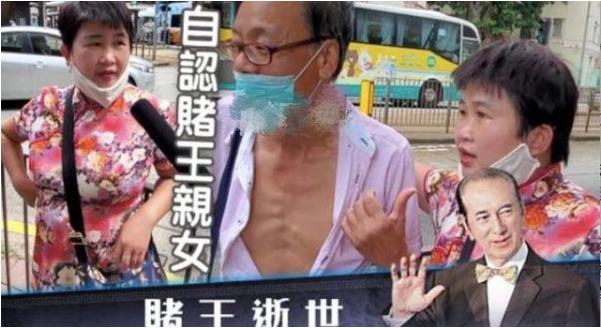 Sự cố ở đám tang tỷ phú Hồng Kông: Người phụ nữ lạ tự xưng là con thất lạc về nhận bố - Ảnh 4.