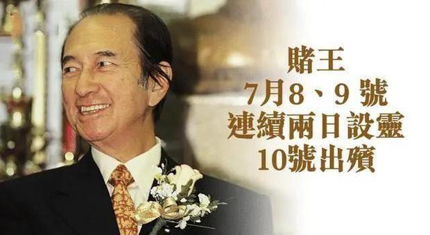 Trùm sòng bạc Macau lập quỹ gia tộc cho con cháu cả tỷ đồng tiêu vặt hàng tháng, nhưng động cơ đằng sau là gì? - Ảnh 4.
