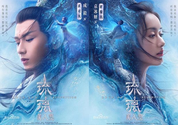 Top 10 phim Trung được netizen lót dép chờ chiếu: Hóng nhất màn hợp tác của Tiêu Chiến với nữ hoàng thị phi Dương Tử - Ảnh 10.