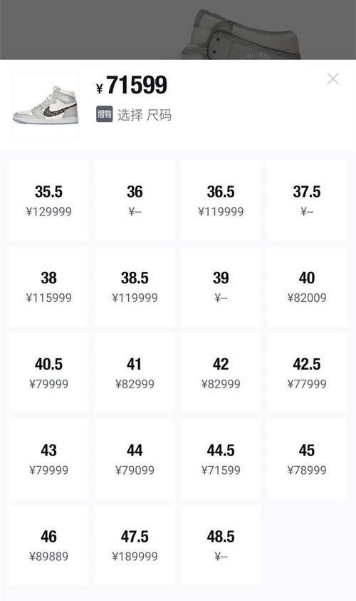 Góc dân chơi: JackeyLove khoe mẫu giày siêu hot Nike x Dior, giá tại Trung Quốc chỉ sơ sơ... 600 triệu chứ mấy - Ảnh 3.