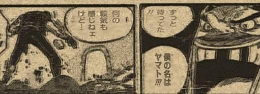 One Piece 985: Râu Đen đã tới Đảo Bánh, Katakuri oằn mình chống đỡ 1 băng tứ hoàng? - Ảnh 1.