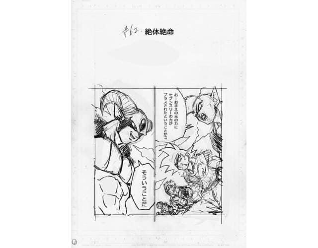 Hé lộ bản phác thảo Dragon Ball Super chap 62: Trai đẹp Moro bón hành cho Vegeta, Hoàng tử saiyan không còn gáy được nữa - Ảnh 2.