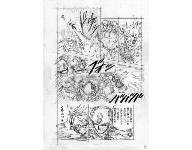 Hé lộ bản phác thảo Dragon Ball Super chap 62: Trai đẹp Moro bón hành cho Vegeta, Hoàng tử saiyan không còn gáy được nữa - Ảnh 5.