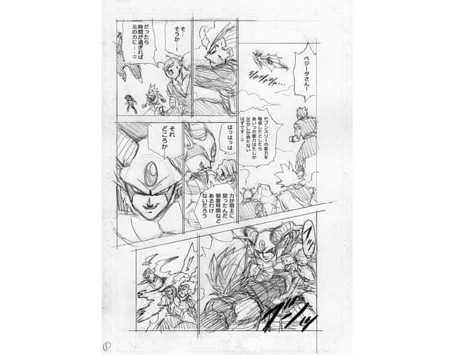 Hé lộ bản phác thảo Dragon Ball Super chap 62: Trai đẹp Moro bón hành cho Vegeta, Hoàng tử saiyan không còn gáy được nữa - Ảnh 6.