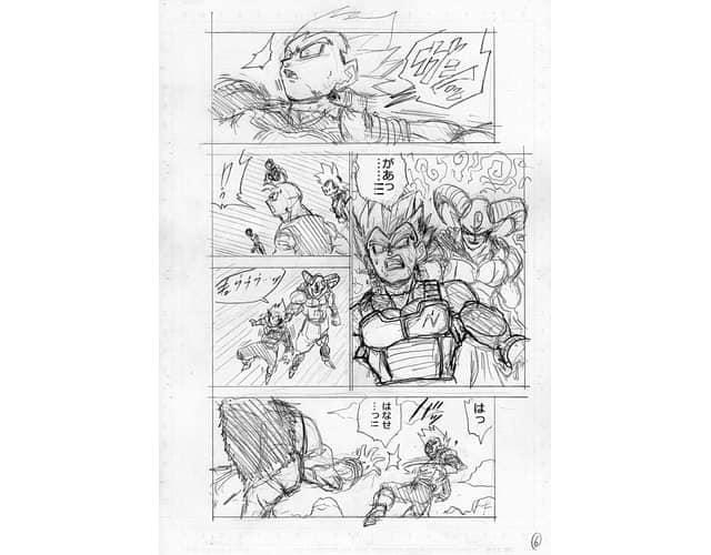 Hé lộ bản phác thảo Dragon Ball Super chap 62: Trai đẹp Moro bón hành cho Vegeta, Hoàng tử saiyan không còn gáy được nữa - Ảnh 7.