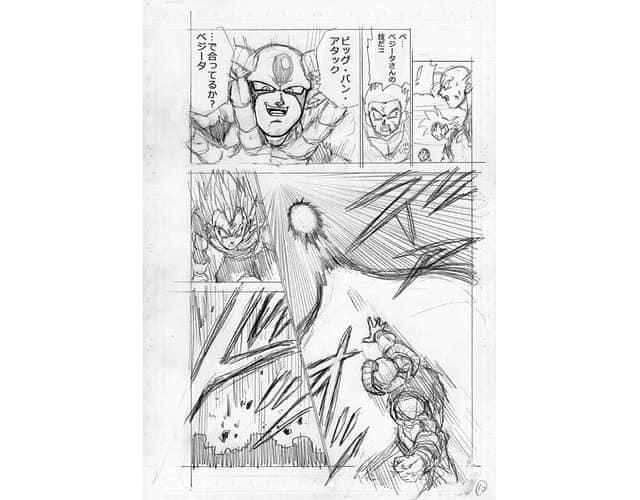 Hé lộ bản phác thảo Dragon Ball Super chap 62: Trai đẹp Moro bón hành cho Vegeta, Hoàng tử saiyan không còn gáy được nữa - Ảnh 11.