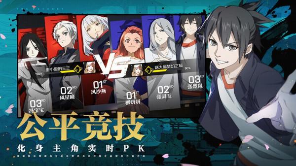 Những tựa game mang xu thế manga - anime phổ biến nhất dành cho các tín đồ game thủ trên mobile (Phần 2) - Ảnh 4.