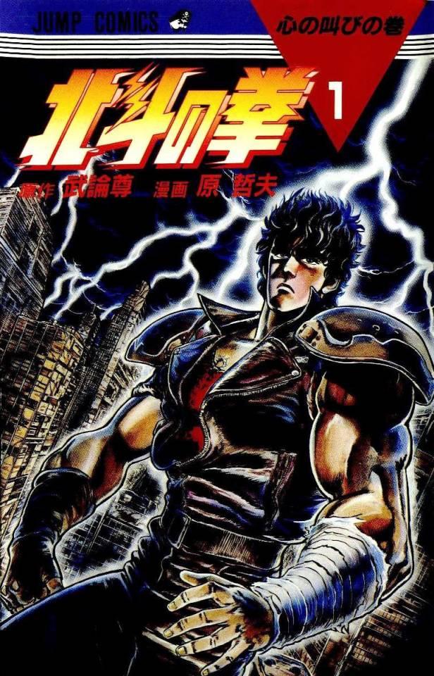Biên tập viên đầu tiên đồng ý chịu xuất bản Dragon Ball nói gì về con đẻ của Akira Toriyama - Ảnh 6.