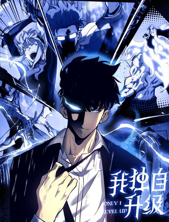 Chính thức: Webtoon Solo Leveling phần 2 sẽ trở lại đầu tháng 8 tới! - Ảnh 3.