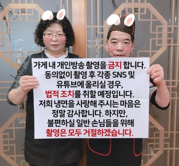Cứ tưởng làm mukbang vừa được ăn vừa hái ra tiền nhưng các Youtuber xứ Hàn đang phải đứng trước thách thức khắc nghiệt - Ảnh 2.