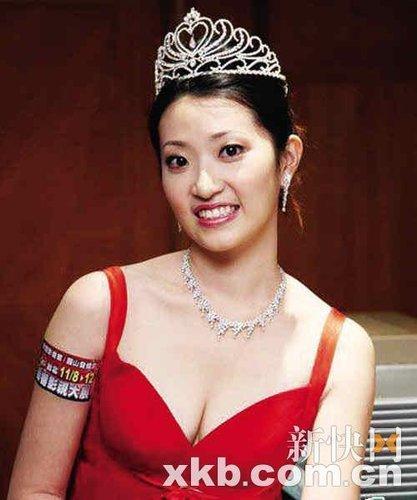2 vụ Hoa hậu bán dâm rúng động Showbiz Hàn: Gái bao cao cấp xuyên lục địa, phục vụ 7 đại gia cùng 1 lúc - Ảnh 6.