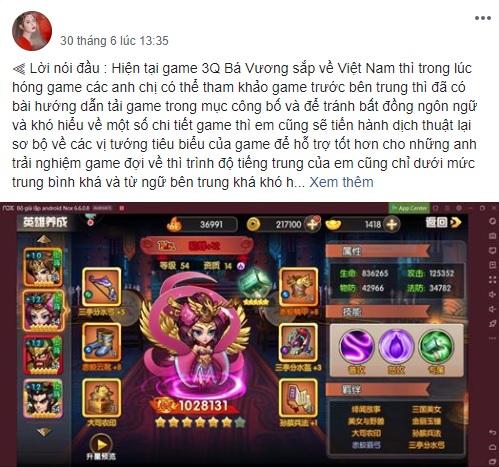 Chẳng biết một chữ tiếng Trung, game thủ Việt vẫn quẩy tung 3Q Bá Vương bản nước ngoài, leo Top share kinh nghiệm cực trí - Ảnh 11.