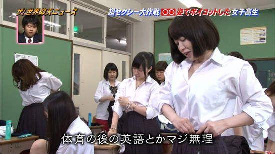 Tạo ra lớp học toàn các nữ sinh mặc nội y rồi reaction phản ứng của giáo viên, kênh Youtube Nhật nhận nhiều chỉ trích - Ảnh 1.