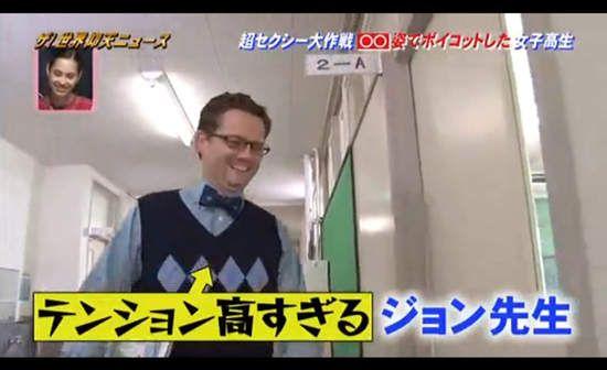 Tạo ra lớp học toàn các nữ sinh mặc nội y rồi reaction phản ứng của giáo viên, kênh Youtube Nhật nhận nhiều chỉ trích - Ảnh 4.