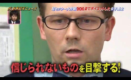 Tạo ra lớp học toàn các nữ sinh mặc nội y rồi reaction phản ứng của giáo viên, kênh Youtube Nhật nhận nhiều chỉ trích - Ảnh 5.